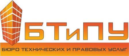 "ООО ""БТиПУ"""
