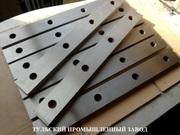 Нож для гильотины Н3118 590х60х16мм в наличии.